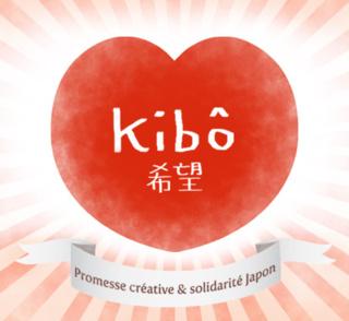 http://interestingviews.fr/images/blogs/stephane-gigandet/news/kibo-promesse-10.320.jpg