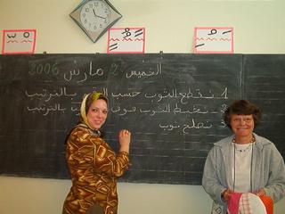 Bénévolat à l'alphabétisation liée à l'apprentissage du patchwork à Agadir